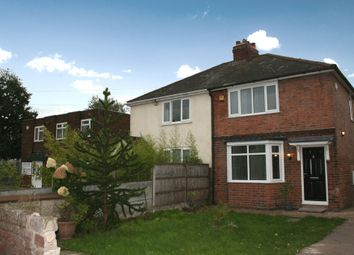 Thumbnail 2 bed semi-detached house to rent in Neachells Lane, Willenhall