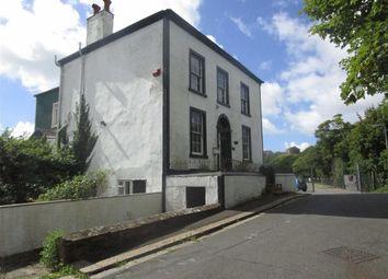 Thumbnail 5 bed detached house for sale in Bridge End, Egremont