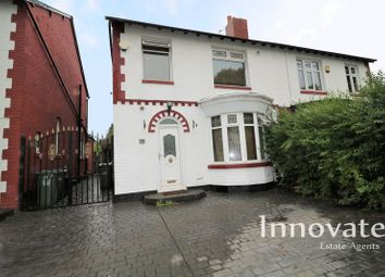 Thumbnail 3 bed property for sale in Moat Road, Oldbury