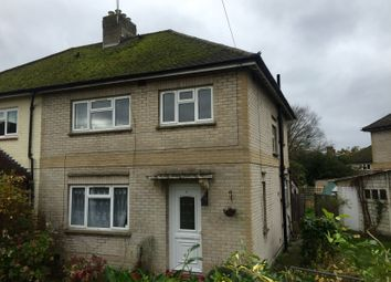 Thumbnail 4 bed property to rent in Beechtree Avenue, Englefield Green, Surrey