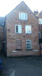 Thumbnail Studio to rent in Norbury Court, Church Street, Stone