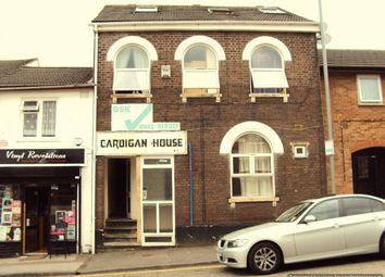 Thumbnail Studio to rent in Collingdon Street, Luton