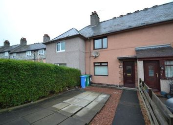 Thumbnail 2 bed terraced house to rent in Selvage Place, Rosyth, Dunfermline