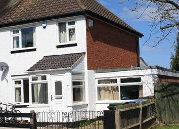 Thumbnail 5 bed property to rent in Walsall Street, Canley, Coventry