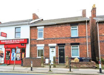 Thumbnail 2 bed terraced house for sale in Liverpool Road South, Burscough, Ormskirk