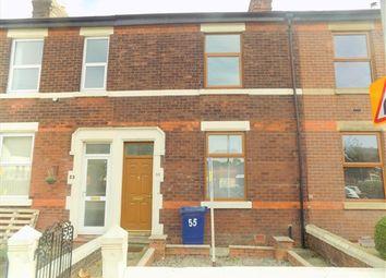 2 bed property to rent in Brownedge Lane, Bamber Bridge, Preston PR5