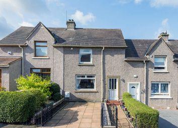 Thumbnail 2 bed terraced house for sale in 18 Clermiston Hill, Clermiston, Edinburgh