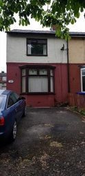 Thumbnail 2 bed terraced house to rent in Casterton Avenue, Burnley