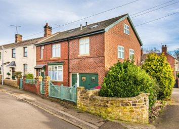 Thumbnail 5 bed detached house for sale in Green Street, Greasbrough, Rotherham