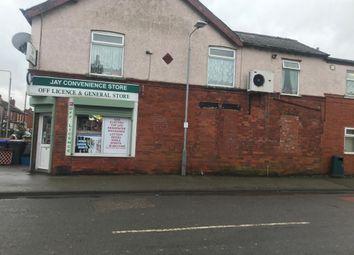 Thumbnail Retail premises for sale in Park Street, Nottingham