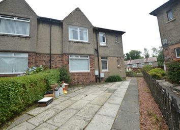 Thumbnail 2 bed flat for sale in Woodview Terrace, Burnbank, Hamilton