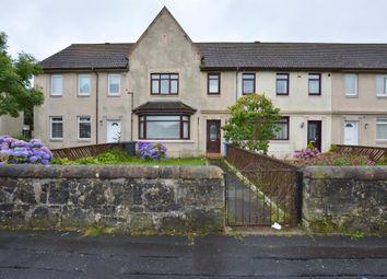 Thumbnail 2 bedroom terraced house for sale in 17 Ardoch Crescent, Stevenston