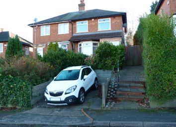 Thumbnail 3 bedroom semi-detached house for sale in Porlock Crescent, Northfield, Birmingham