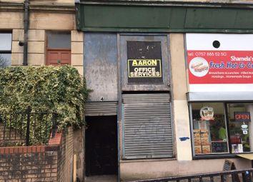 Thumbnail Retail premises to let in 4 Murano Street, Glasgow