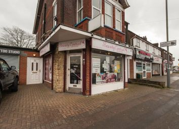 Thumbnail Commercial property for sale in Hitchin Road, Luton, Bedfordshire