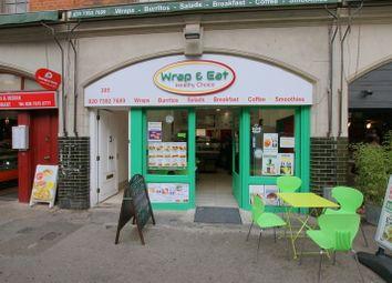 Thumbnail Retail premises to let in Whitechapel Road, London