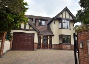Thumbnail 5 bedroom detached house for sale in Pastures Hill, Littleover, Derby