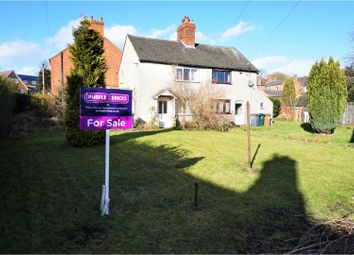 Thumbnail 2 bed semi-detached house for sale in Rose Tree Lane, Swadlincote