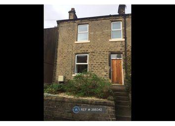 Thumbnail 3 bed end terrace house to rent in Marsden Lane, Marsden