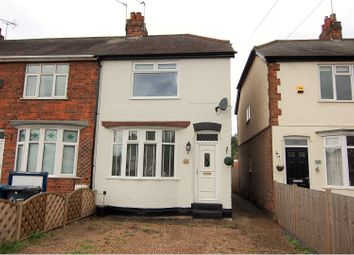 Thumbnail 2 bed end terrace house for sale in Wilford Road, Ruddington