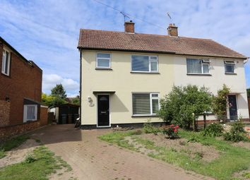 Thumbnail 3 bedroom semi-detached house for sale in High Road West, Felixstowe