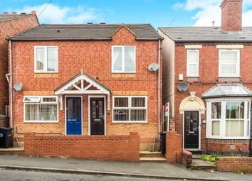 Thumbnail 2 bed semi-detached house for sale in King Street, Lye, Stourbridge