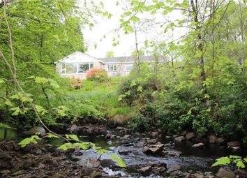 Thumbnail 4 bed detached bungalow for sale in Inverneill, Ardrishaig, Lochgilphead, Argyll And Bute