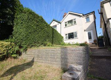 Thumbnail 3 bed semi-detached house for sale in Slade Road, Erdington, Birmingham