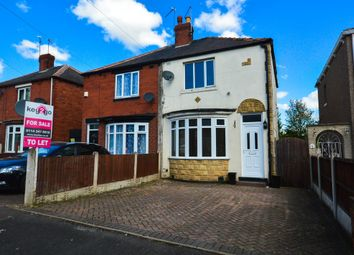 Thumbnail 2 bed semi-detached house for sale in Poole Place, Sheffield