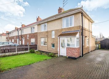 Thumbnail 3 bed end terrace house for sale in Mansfield Crescent, Skellow, Doncaster