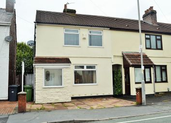 Thumbnail 3 bedroom end terrace house for sale in Waddicar Lane, Melling, Liverpool