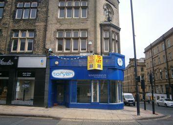 Thumbnail Retail premises for sale in 2 North Parade, Bradford