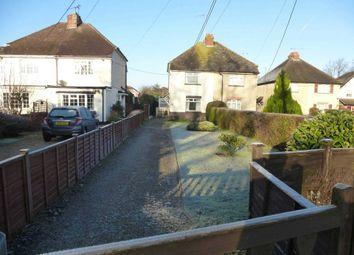 2 bed property for sale in Arbor Lane, Winnersh, Wokingham RG41
