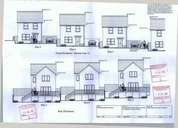 Thumbnail Land for sale in Trewyddfa Road, Morriston, Swansea