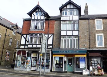 Thumbnail Leisure/hospitality for sale in High Street, Buxton