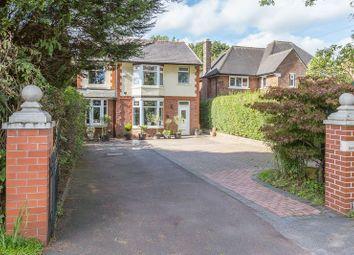 Thumbnail 4 bed detached house for sale in Gathurst Hall, Gathurst Lane, Shevington, Wigan