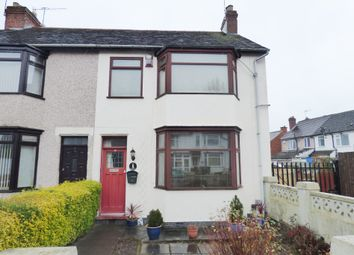 Thumbnail 2 bedroom end terrace house for sale in Trensale Avenue, Coundon, Coventry