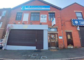 Thumbnail Office to let in Regent Street, Blackburn