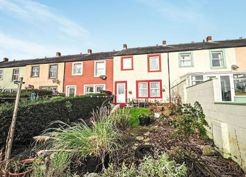 Thumbnail 3 bed terraced house for sale in Harriston, Aspatria, Wigton