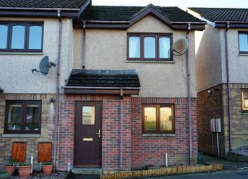 Thumbnail 2 bedroom end terrace house to rent in Wright's Walk, Westhill