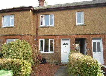 Thumbnail 2 bed terraced house to rent in Kintail Park, Lockerbie