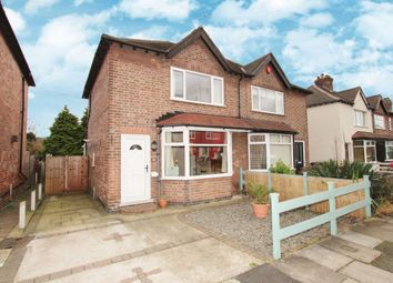 Thumbnail 2 bedroom semi-detached house for sale in Barrydale Avenue, Beeston, Nottingham