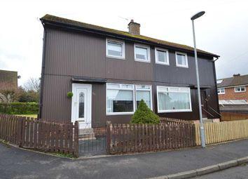 Thumbnail 2 bedroom semi-detached house for sale in Murdostoun Terrace, Bellside, Cleland