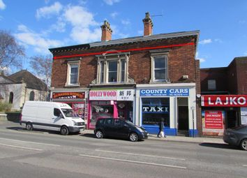 Thumbnail Office to let in 381A High Street, Lincoln, Lincolnshire