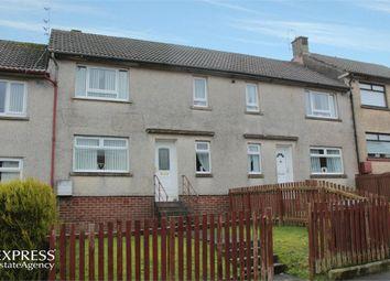 Thumbnail 2 bedroom terraced house for sale in Ardnith Avenue, New Cumnock, Cumnock, East Ayrshire