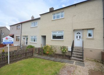 Thumbnail 3 bed terraced house to rent in Russell Road, Lanark