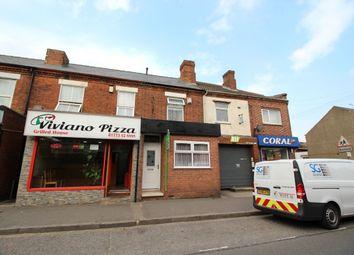 2 bed terraced house for sale in Nottingham Road, Somercotes, Alfreton DE55