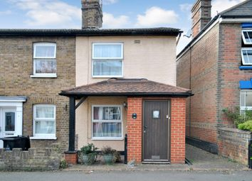 Thumbnail 2 bed end terrace house for sale in King Street, Maldon
