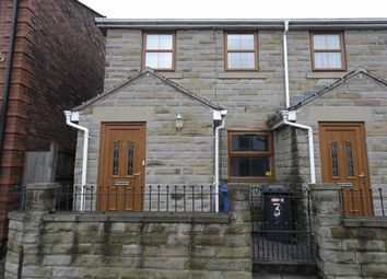 Thumbnail 3 bed terraced house for sale in Church Street, Orrell