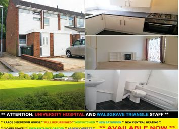 Thumbnail 3 bedroom end terrace house to rent in Boswell Drive, Walsgrave On Sowe, Coventry